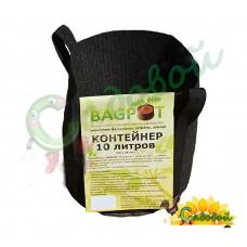 Садовые контейнер BAGPOT с ручками - 10 л.