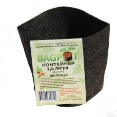 Садовый контейнер-грядка BAGPOT-2,5