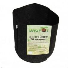 Садовый контейнер-грядка BAGPOT-20литров