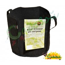 Садовые контейнер BAGPOT с ручками - 20 л.