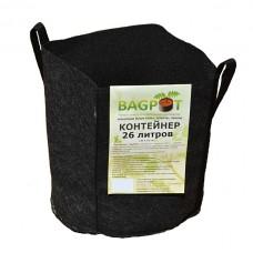 Садовые контейнер BAGPOT с ручками - 26 л.