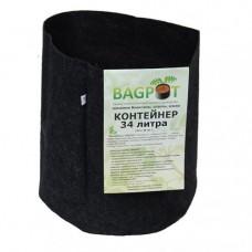 Садовый контейнер-грядка BAGPOT -34 литра
