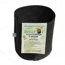 Садовый контейнер-грядка BAGPOT- 5 литров